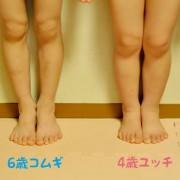 2人の体型